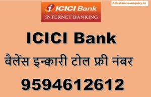 icici bank balance check number toll free