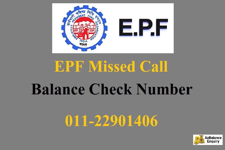 epf balance check missed call